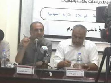 """الفالوجي يشارك في ندوة بعنوان """" المسئولية القيادية في علاج الازمة السياسية """""""