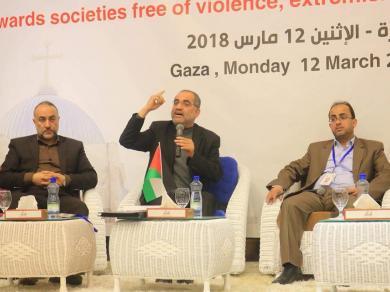 """الفالوجي يشارك في مؤتمر """" نحو مجتمع خال من التطرف والعنف والانحراف الفكري """""""