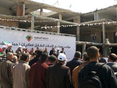 الفالوجي يشارك في فعاليات لإنقاذ غزة
