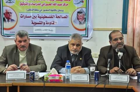 الفالوجي يشارك في ندوة سياسية حول آفاق المصالحة الفلسطينية