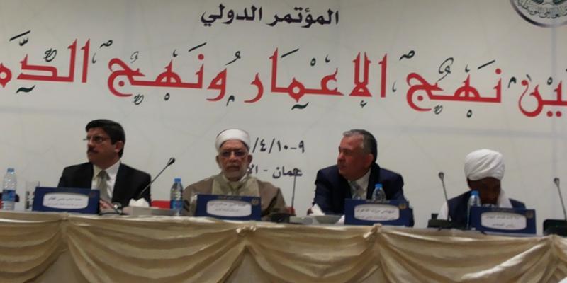 الفالوجي يشارك في المؤتمر الدولي في عمان